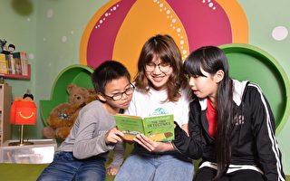 台灣麥當勞鼓勵共讀 攜手家扶共創學童快樂回憶