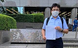日本議員425寄語:立刻停止對法輪功的迫害