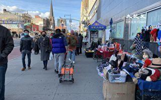 亞美聯盟報告:紐約市中國移民10年增20%