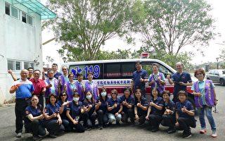善心團體贈救護車 提升南投緊急救護能量