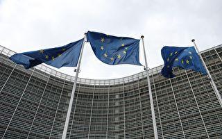 歐盟印太戰略未提台灣  學者:不代表不重視