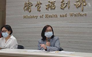 太魯閣號事故捐款監委會 家屬代表增至8人