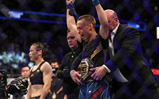 遭美女将KO 中国UFC第一人张伟丽卫冕失败