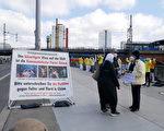德國法輪功學員紀念4.25上訪 民眾支持