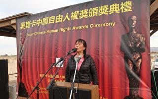 中共滲透美國 金秀紅:威脅華人