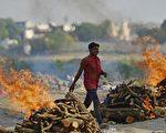 【疫情5.7】印度火葬大量屍體致木材短缺