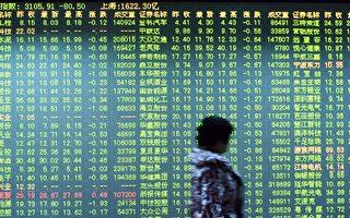 中国白酒股突然暴跌 市值蒸发近1500亿