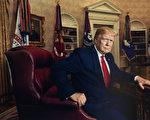 史密森尼國家肖像美術館展覽川普肖像