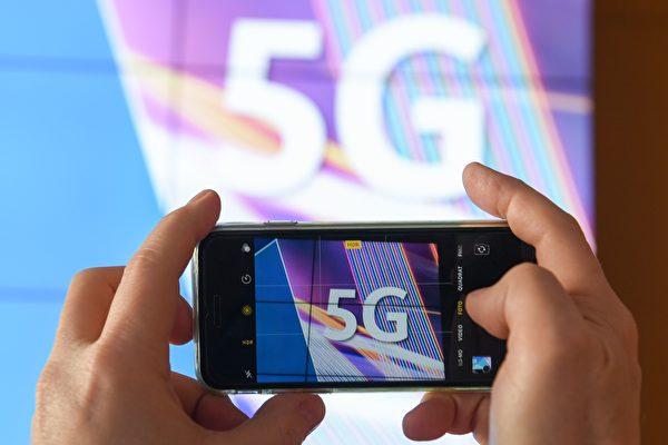 2021上半年 台电信业者远传5G网速夺世界第一