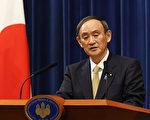 """日本朝野以""""国家""""称呼台湾 中共反应与以往不同"""