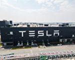 消息:特斯拉停止上海购地扩厂计划