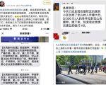 【一线采访】上海接种疫苗 各地区为指标惊现抢人战