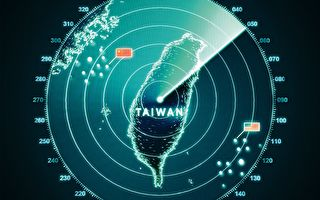 经济学人:台湾是世界最危险地方
