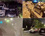 """五一前北京多地降雪""""入冬"""" 网民:天有异象"""