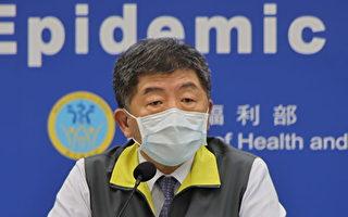台湾多日本土零确诊 政府各项防疫松绑一次看