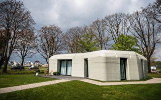 五天建成 荷兰夫妇入住欧洲首个3D打印屋