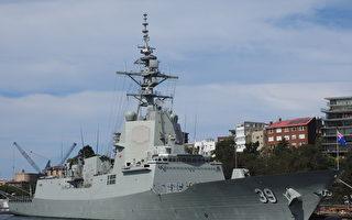 澳軍方警告:防中共政治戰演變成武裝衝突