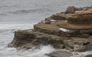 【更新】偷渡者聖地亞哥翻船 3死29傷