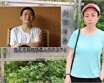 牛騰宇母親:當局繼續對她及友人威脅恐嚇