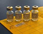 【疫情5.8】歐盟:取消疫苗專利非靈丹妙藥