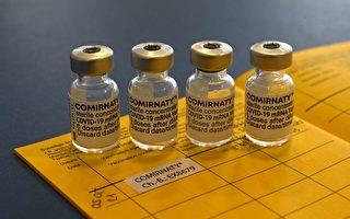 買疫苗須經中共代理商 台立法院:違反世衛精神