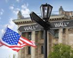 【财经话题】投资人关注美国四月通胀数据