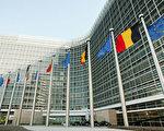 客机迫降事件引众怒 欧盟同意制裁白俄罗斯