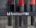 为何中国的科技富豪一个接一个退隐
