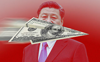 【財商天下】待不住了 外資巨頭紛紛撤離中國