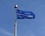 庆祝法轮大法日 加拿大逾十城镇升旗亮灯