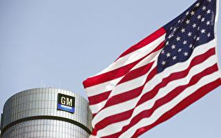 GM 和Stellantis公司Q1业绩仍强劲