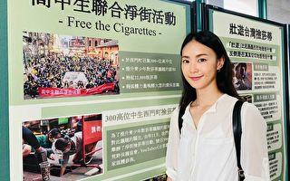 高中生為環保議題發聲 鍾瑶受邀「非去不可」