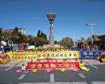 舊金山學員遊行歡慶「世界法輪大法日」