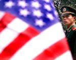【名家专栏】对比二战 看对中共实行绥靖政策