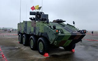 雲豹甲車零件採購 台國防部:嚴禁中國製零件進入國防供應鏈