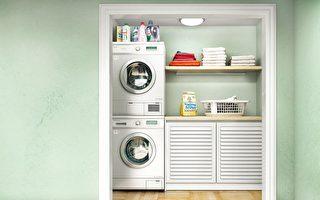 洗衣機用完後 蓋子是否要掀開?
