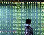 宁德时代股价暴跌近6% 市值蒸发600亿