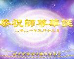 新世紀影視:詩朗誦MV《五一三暢想》
