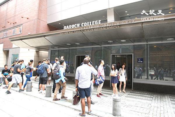 纽约州府强制要求州立市立大学生 秋季返校须接种疫苗