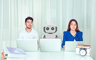 AI是威胁也是机会 如何突破职场变迁的困境?