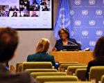 捍衛人權 美英德與中共在聯合國交鋒
