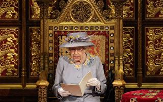 英國政府公佈今年立法計劃