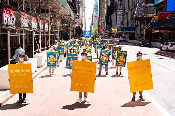 2021年5月13日,大紐約地區部分法輪功學員在曼哈頓舉行盛大遊行活動,慶賀第22屆「世界法輪大法日」。(戴兵/大紀元)