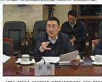 前610主任余辉被美制裁 曾制造多少惨案