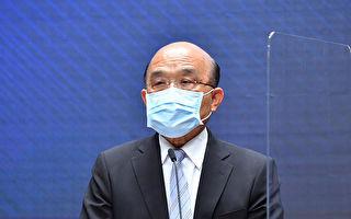 台湾纾困4.0精进方案出炉 哪些人可领万元?