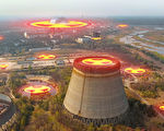 """切尔诺贝利废墟核反应""""死灰复燃"""""""