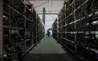 中国严打加密货币挖矿及交易 比特币价格暴跌