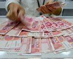 宁波华翔大手笔分红20亿 引关注