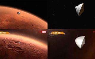 探測器登陸火星? 中共製作動畫短片被曝抄襲NASA