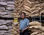 王友群:被關進監獄的中國億萬富豪